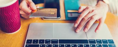 Establishing a Credit History